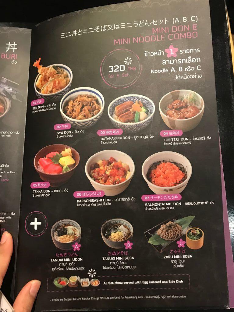 เมนู FUMi Japanese Cuisine ร้านอาหารญี่ปุ่นสไตล์ออริจินัลและฟิวชั่น