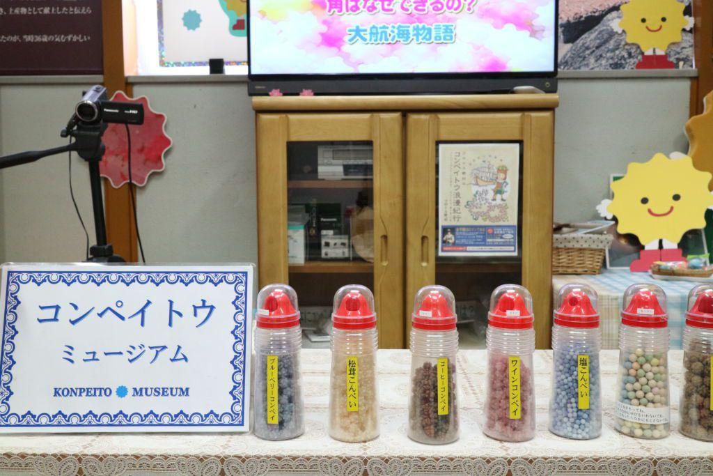พิพิธภัณฑ์ลูกอมหลากสีที่ Konpeito Museum เมือง OSAKA