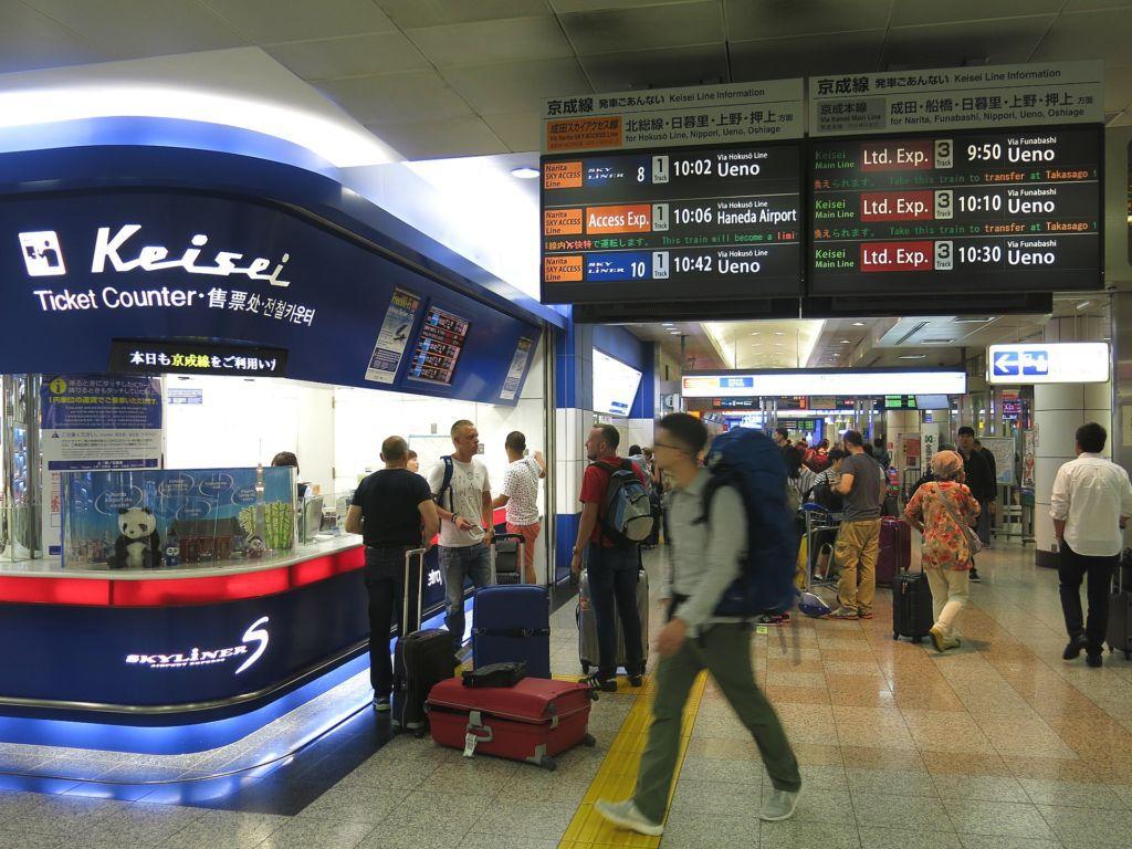 เคาน์เตอร์ขายตั๋วรถไฟความเร็วสูง Sky liner