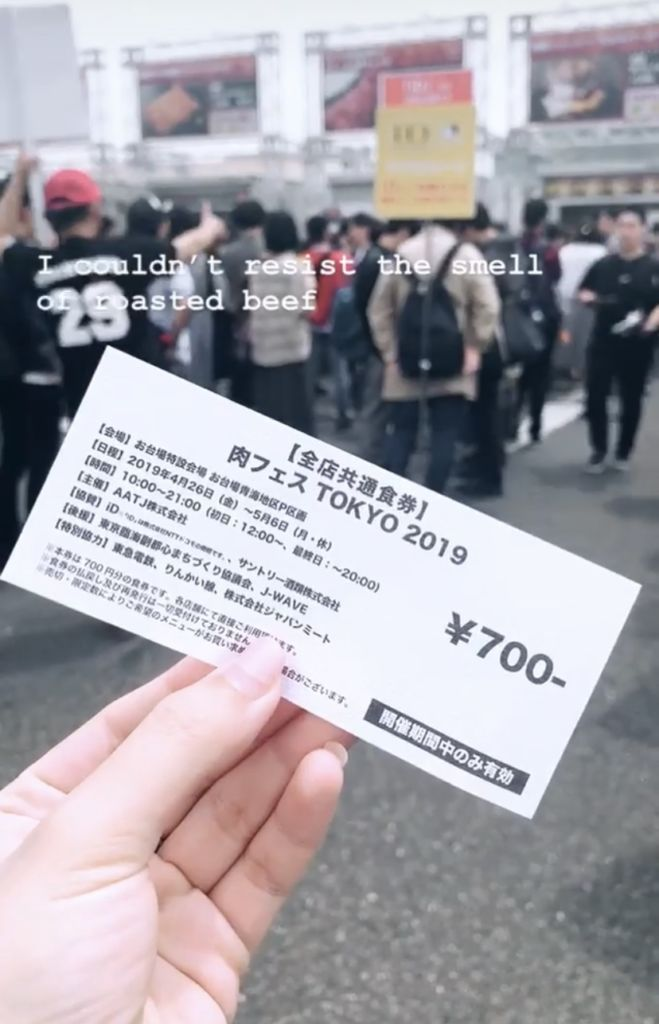 งานเนื้อ NikuFest จำหน่ายคูปองเข้างานใบละ 700 เยน