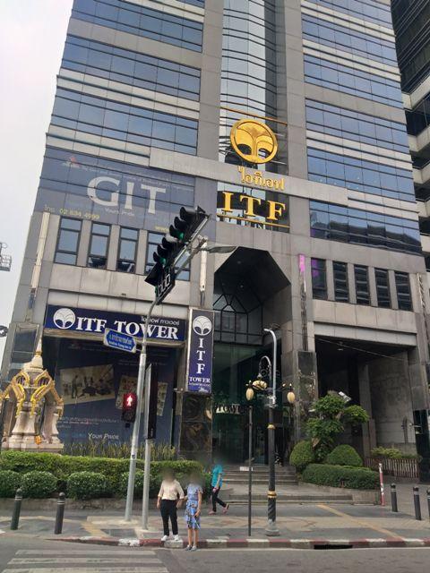 ตึก IFT Silom Tower ตรงแยกถ.สีลมตัดถ.นราธิวาส