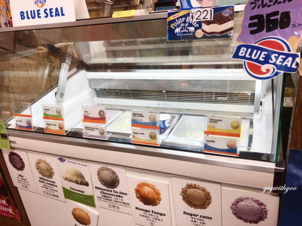 ไอศกรีม Blue Seal ไอศกรีมอันโด่งดังของโอกินาว่า ย่าน Osu ใน Nagoya