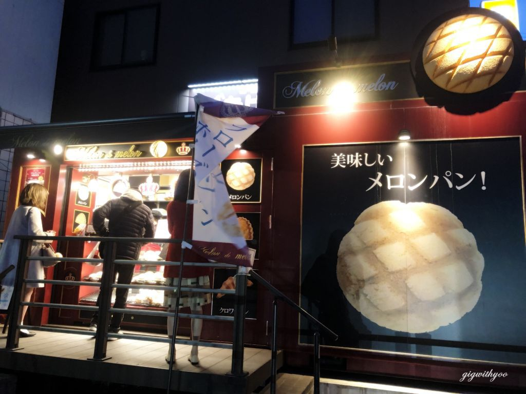 ร้านขนมปัง Melon de melon ย่าน Osu ใน Nagoya