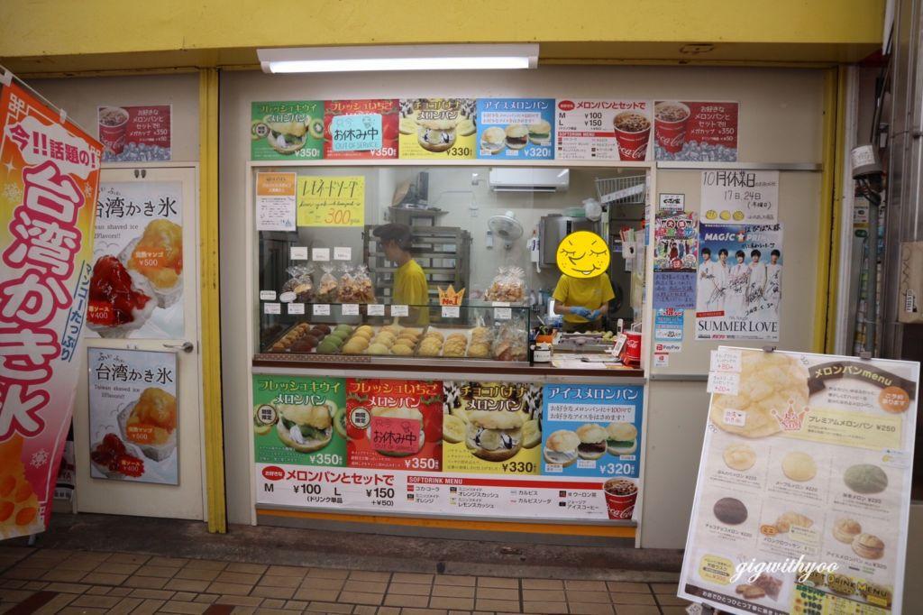ร้านข้างทาง ย่าน Osu ใน Nagoya