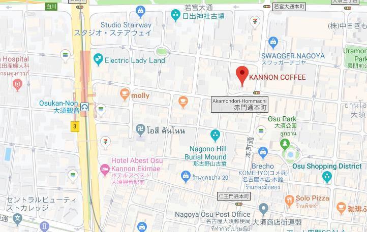 ร้าน Kannon Coffee ย่าน Osu ใน Nagoya
