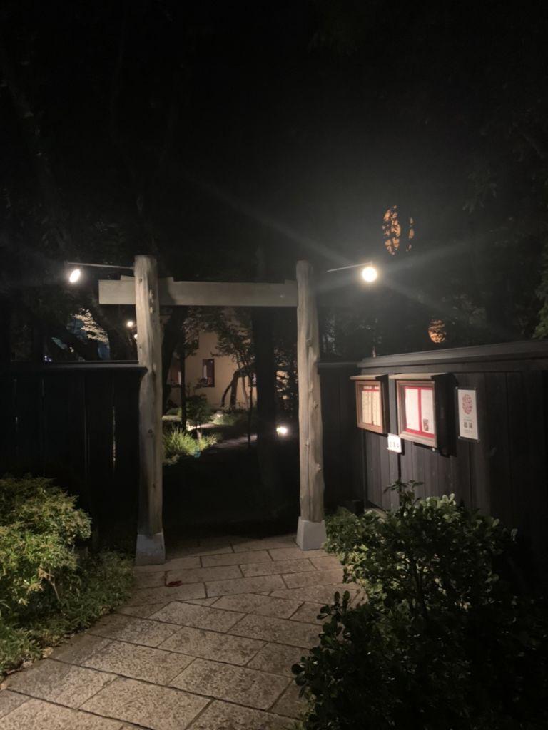 Kurayashiki LUNA ร้านอาหารฟิวชั่น สร้างจากอาคารไม้โบราณกว่า 170 ปีใน Yamagata