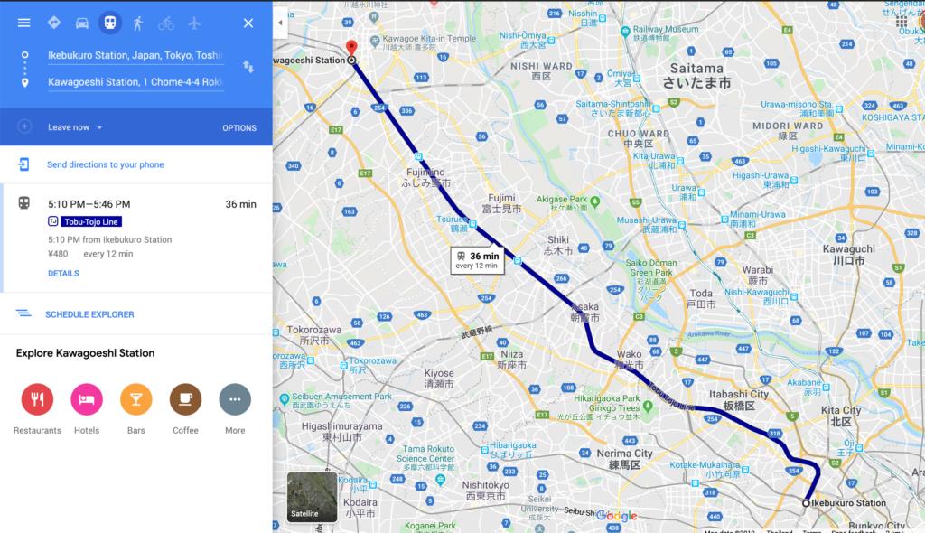 การเดินทางไปคาวาโกเอะ (Kawagoe)