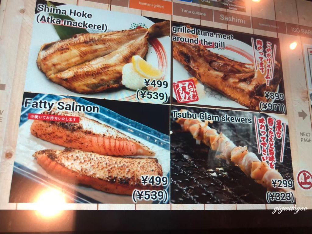 เมนูร้านซีฟู๊ดเปิดตลอด 24 ชั่วโมงIsomaru Suisan