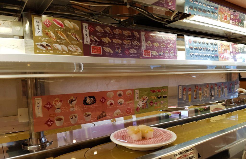 ร้านกัปปะซูชิ (Kappa sushi) ซูชิสายพานราคาร้อยเยนในญี่ปุ่น