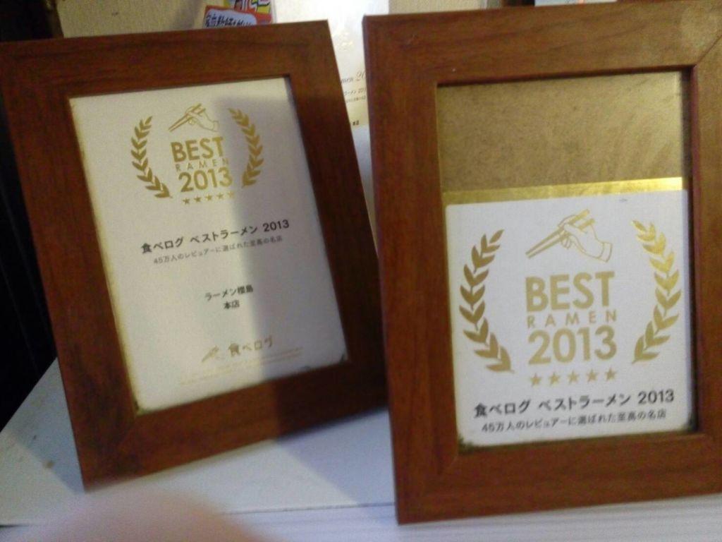 Ramen Sakurajima ได้รับรางวัล Best Ramen ปี 2013