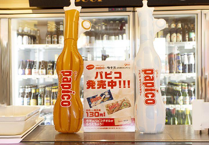"""เปิดประสบการณ์ใหม่ของการแช่ออนเซ็นสุดว้าว!! กับ """"Chocolate Coffee Onsen"""" และ """"White sour Onsen"""""""