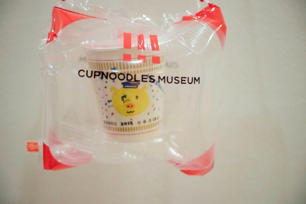ทำ Nissin Cup Noodles ที่ Nissin Cup Noodles Museum Yokohama