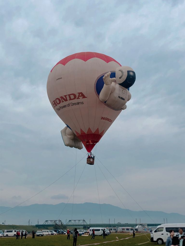 เทศกาลบอลลูนซากะ Saga balloon fiesta