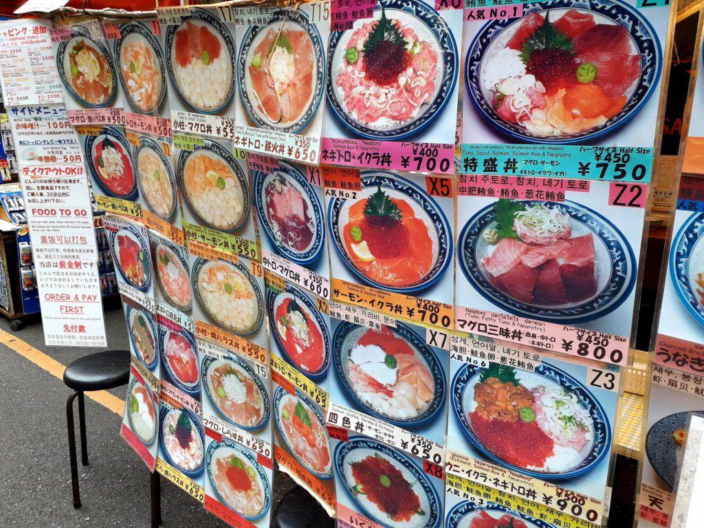 เมนูร้านข้าวหน้าปลาดิบ Minato ya ตลาดอะเมโยโกะ (Ameyoko Market) อุเอโนะ