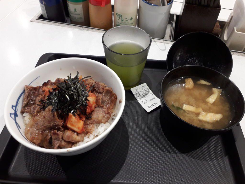 Matsuya ร้านอาหารจานด่วน เปิด 24 ชม.
