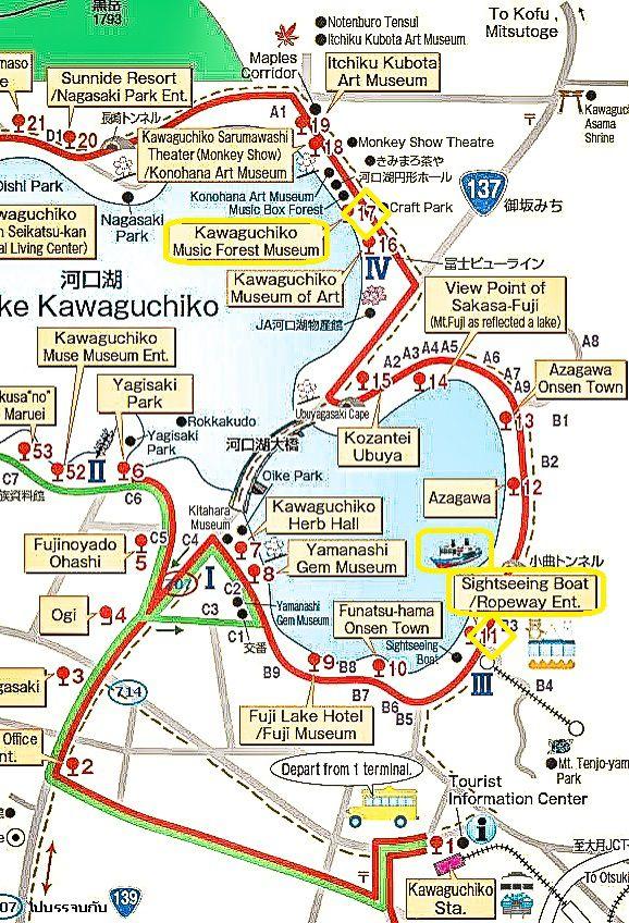 ไปชมวิวภูเขาไฟฟูจิที่ทะเลสาบคาวากุจิโกะ