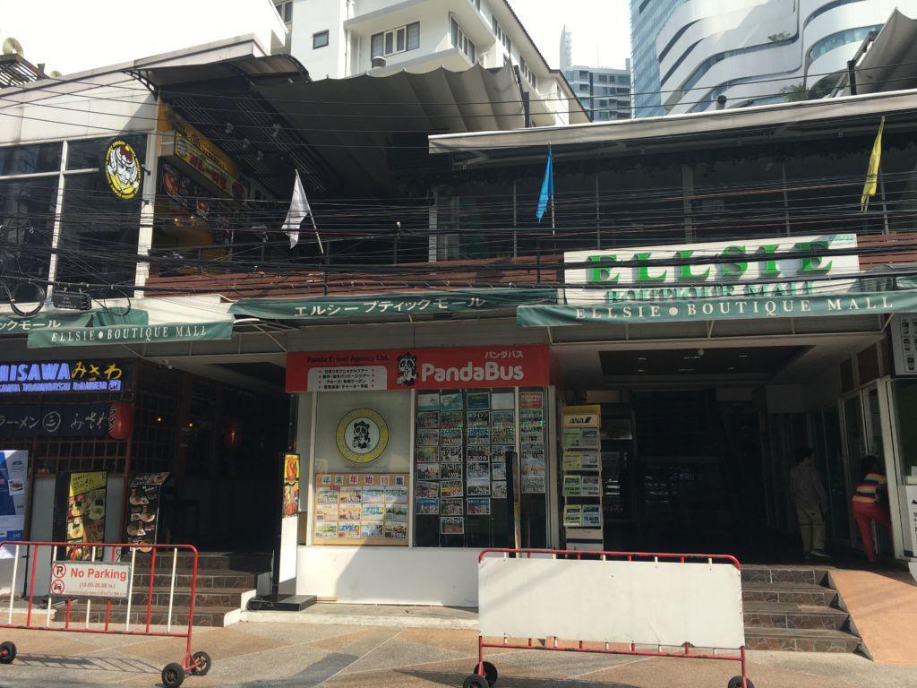 CURRY SHOGUN ข้าวแกงกะหรี่ญี่ปุ่นโฮมเมด ซอย สุขุมววท33/1