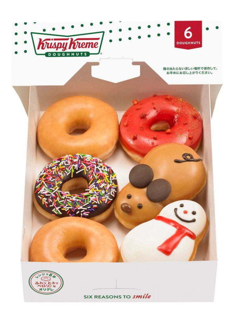 เตรียมท้องให้พร้อม!! กับ Krispy Kreme Donut สำหรับเทศกาลปีใหม่