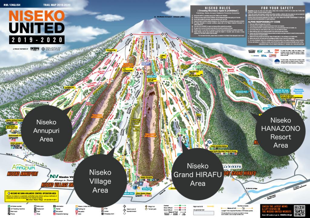 Niseko ski resort/map