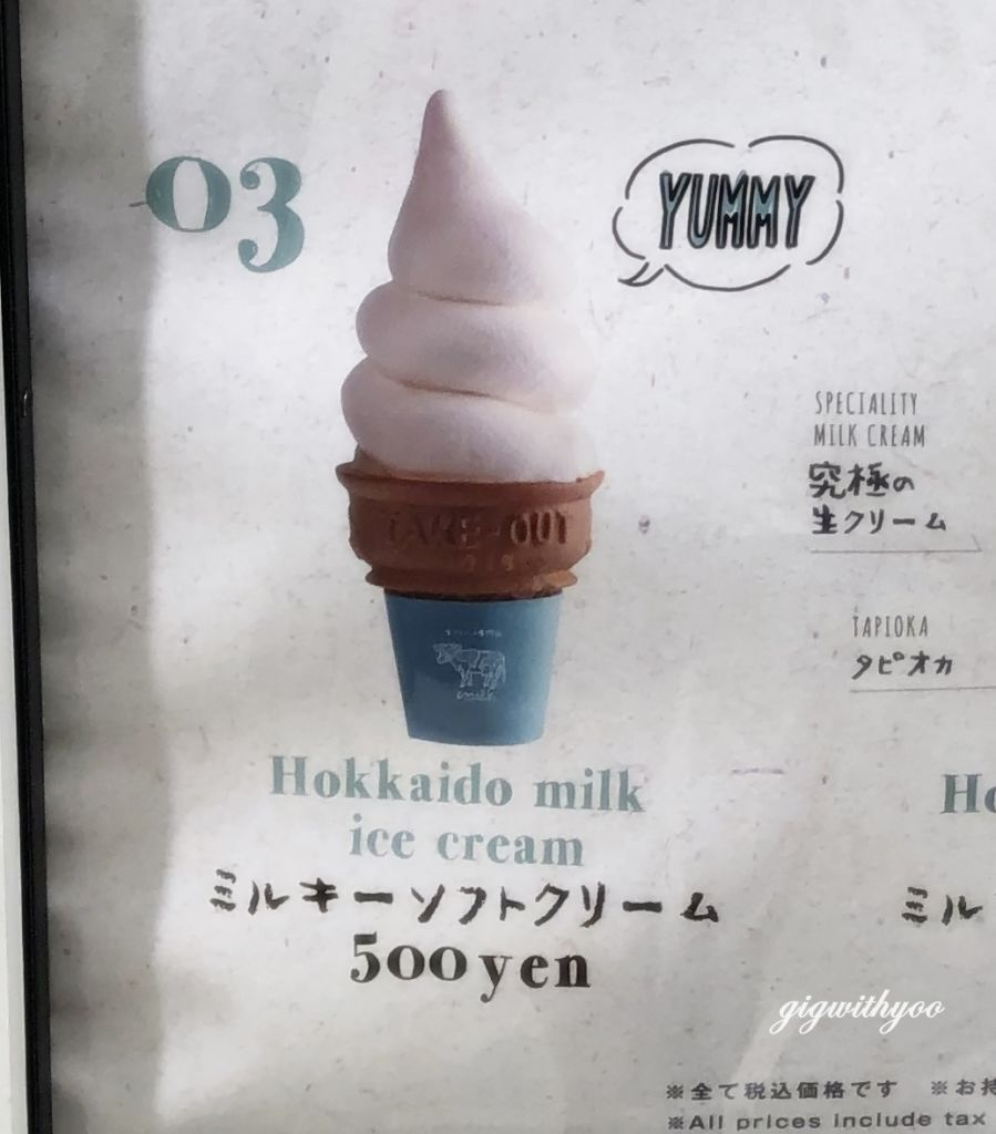 Milk Craft Cream ร้านไอศกรีมนมสดจากฮอกไกโด