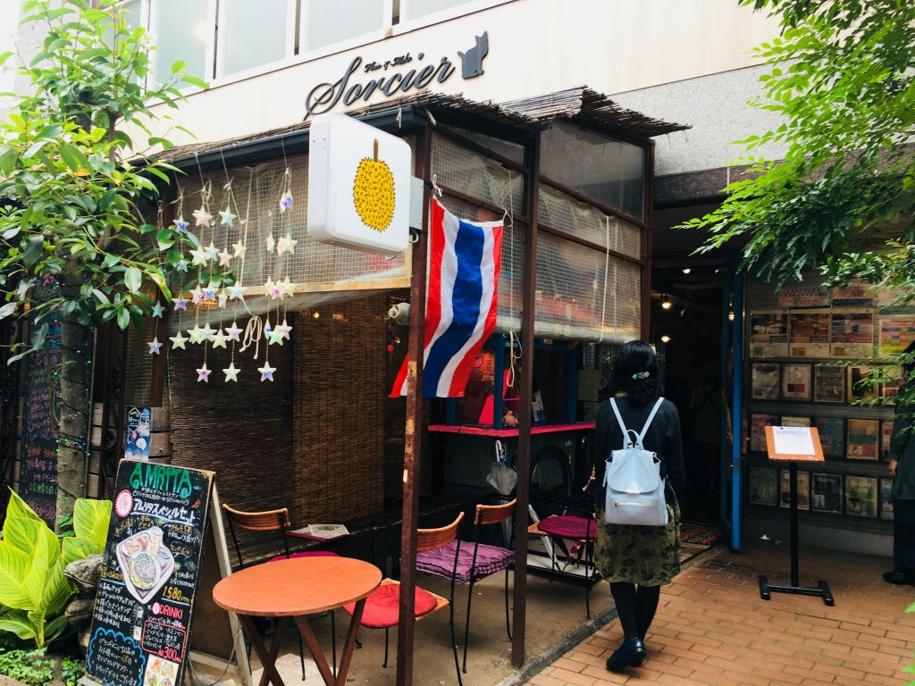 Amrita Restaurant