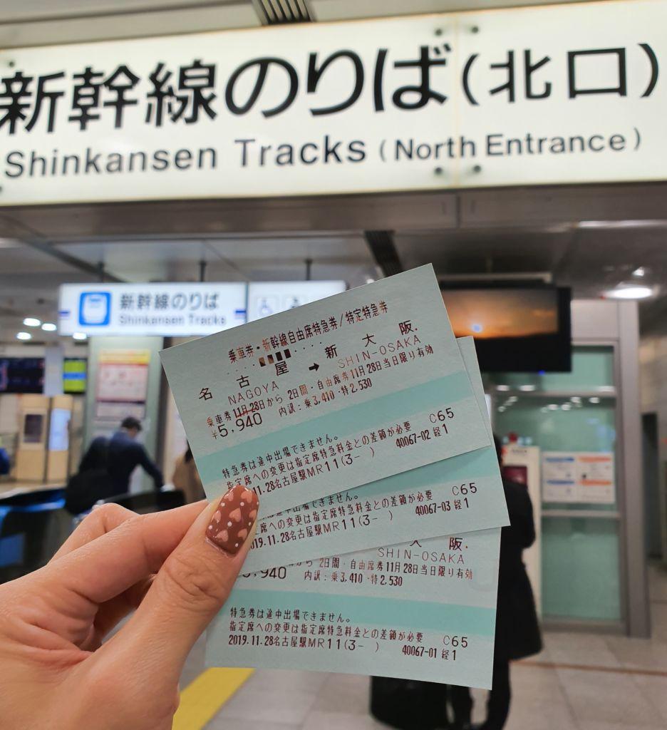วิธีการนั่ง Shinkasen ข้ามเมืองจาก Nagoya ไป Osaka