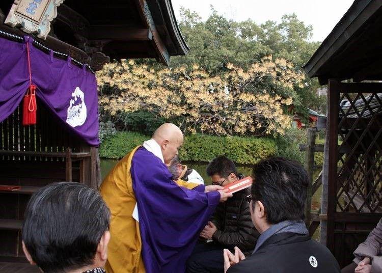 Shinsenen Garden
