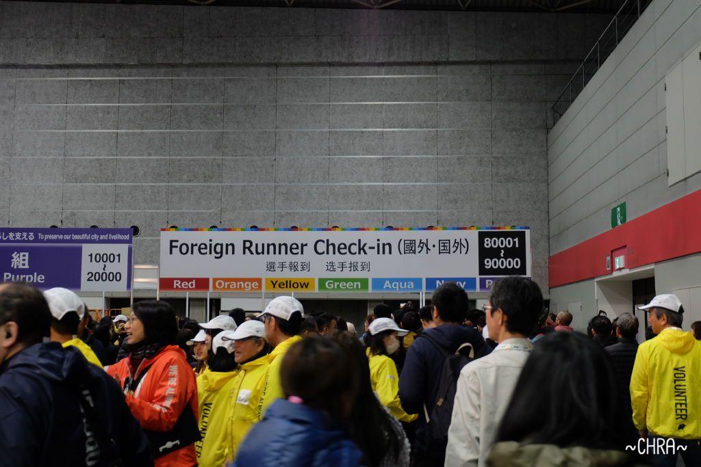 Osaka Marathon 2019 งานวิ่งโอซาก้ามาราธอน งานวิ่งที่ใหญ่ที่สุดของจังหวัดโอซาก้า