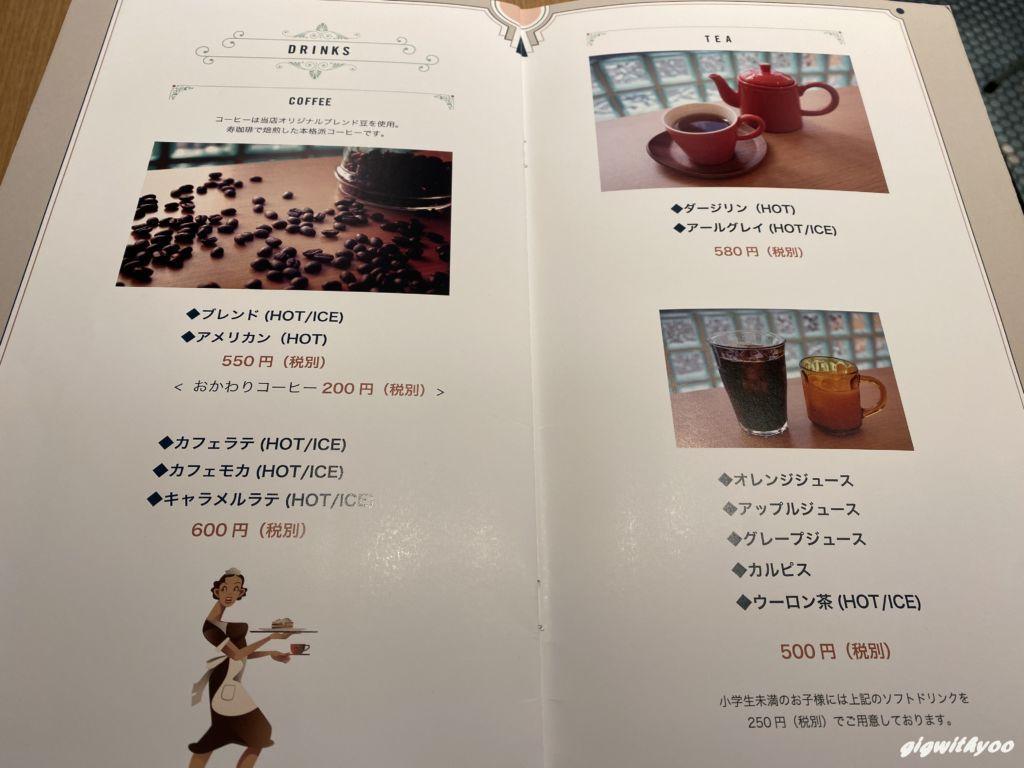 ร้านแพนเค้กใจกลางเมืองซัปโปโร Sapporo Pancake & Parfait Last Mint