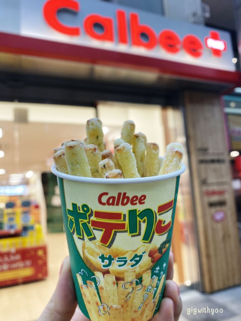 Poterico Salad ร้านCalbee Plus สาขาถนนช้อปปิ้งTanukikoji ย่านซัปโปโร