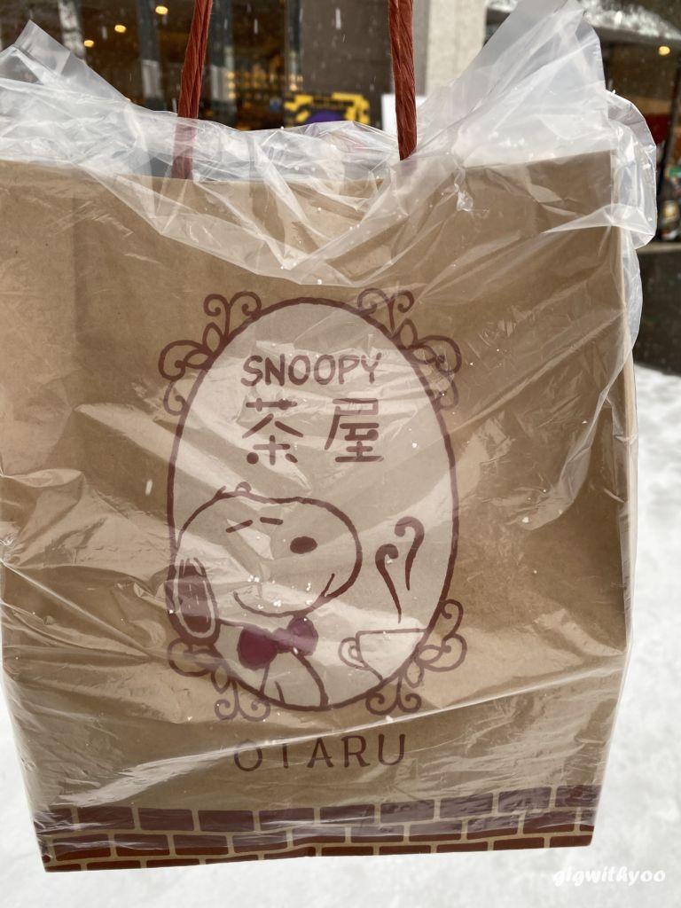 ร้านขายของที่ระลึก Snoopy Chaya Otaru