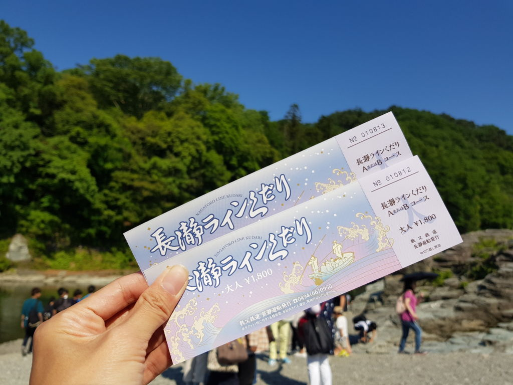 ค่าตั๋วล่องเรือ Nagatoro Line Kudari ที่ไซตามะ