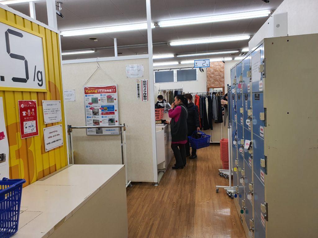 แหล่งช็อปปิ้งเสื้อผ้ามือสอง แบรนด์เนม ที่ตึก Komehyo นาโกย่า