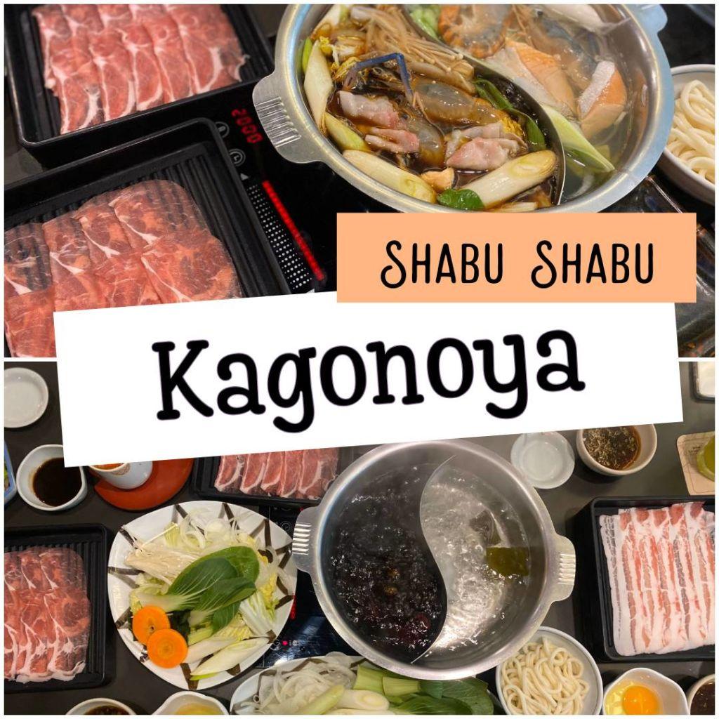 Kagonoya Shabu Shabu สไตล์ญี่ปุ่น