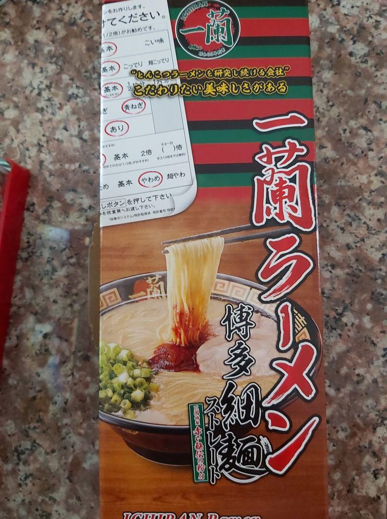 ราเมงข้อสอบ Ichiran Ramen สาขา Tenjin Nishidori จังหวัดฟุกุโอกะ