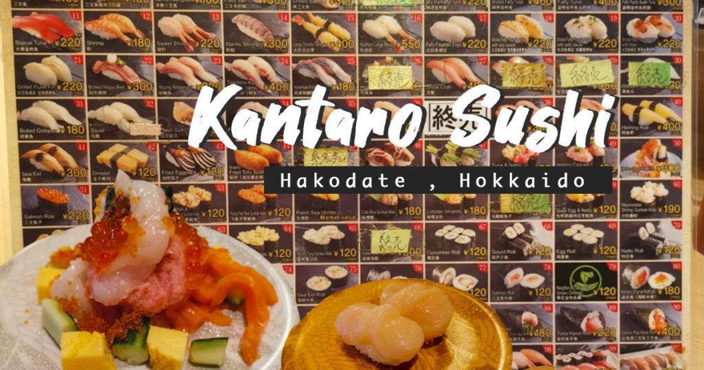 Kantaro-Sushi