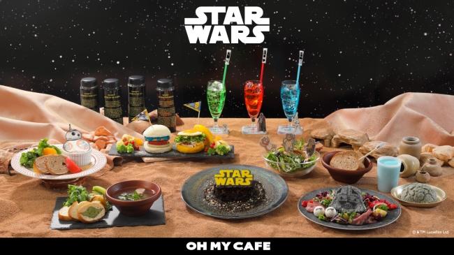 """เอาใจสาวก Star Wars กับคาเฟ่ """"Star Wars OH MY CAFE"""" ทั้ง 5 สาขาในญี่ปุ่น"""