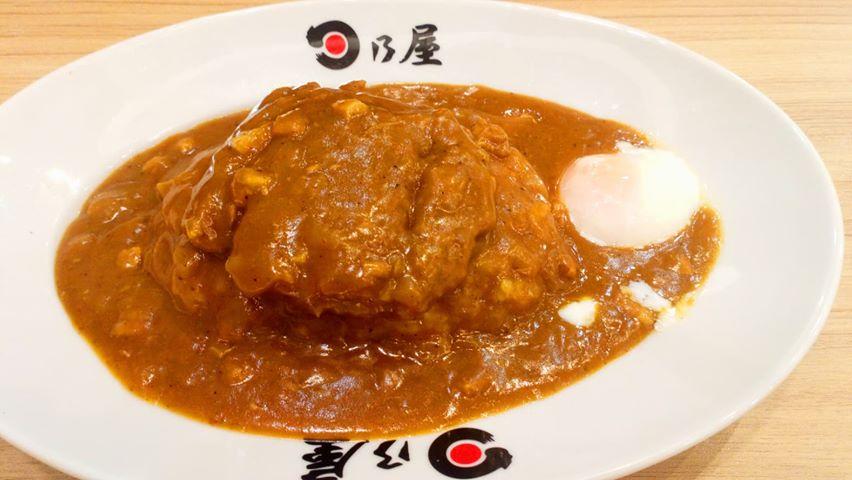 hinoya-curry