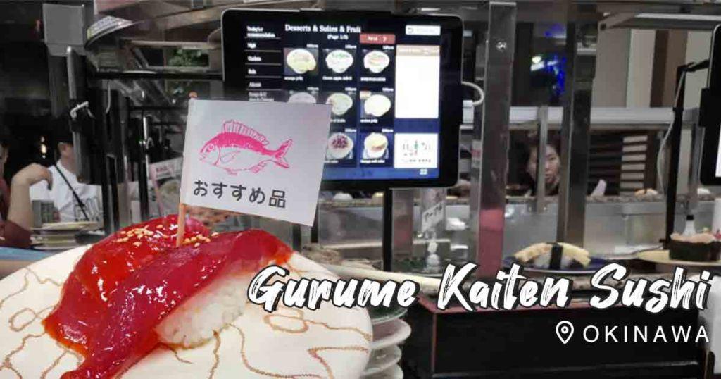 Gurume Kaiten Sushi ซูชิจานเวียน ราคาคุ้มๆ ที่ Mihama American Village เมือง Okinawa