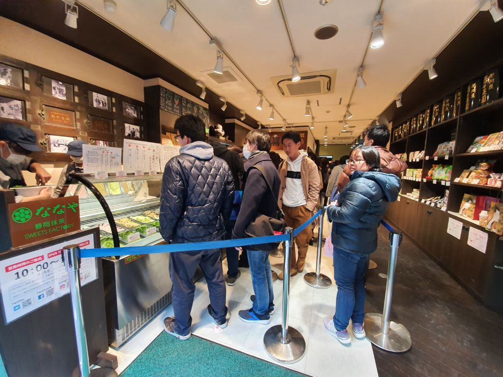 Suzukien ร้านไอศรีมชาเขียว 7 ระดับ ย่านอาซากุสะ