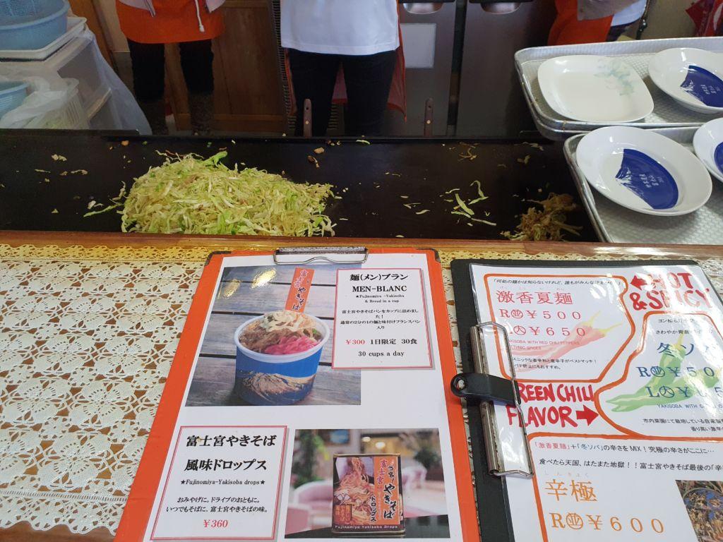 ร้านยากิโซบะชื่ดัง Fujinomiya Yakisoba ที่ Shizuoka