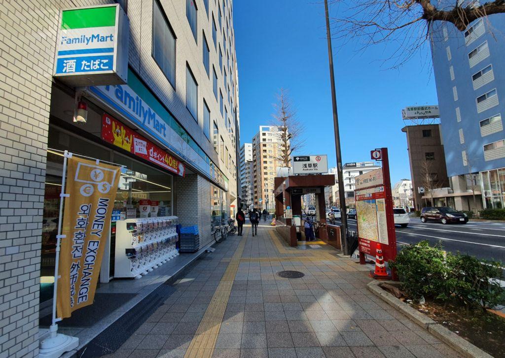 รีวิวโรงแรม APA Hotel Asakusa-Ekimae