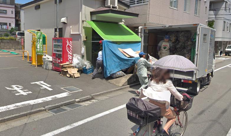 ญี่ปุ่นแยกขยะยังไง