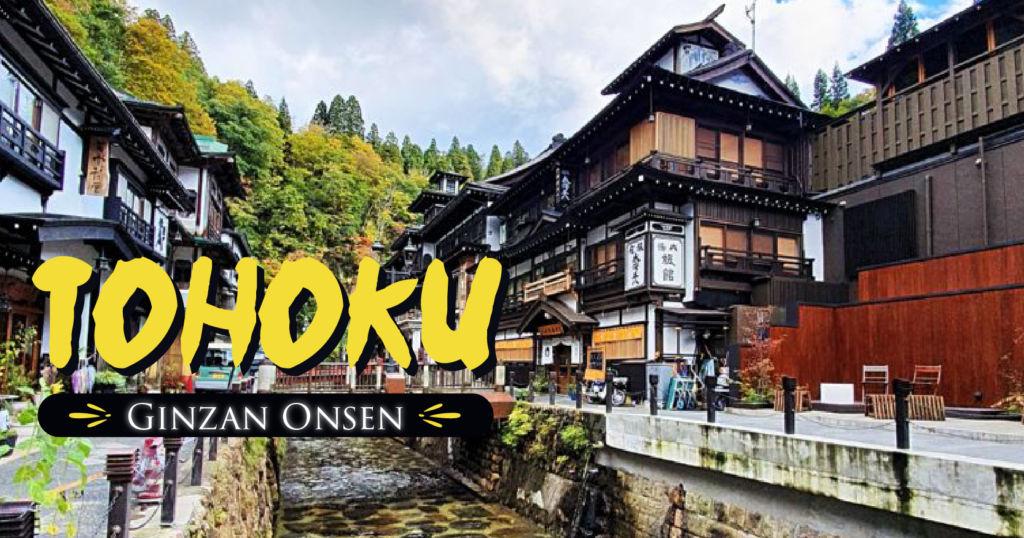โสดโดดเดี่ยว เที่ยวคนเดียวที่Tohoku ตอน หมู่บ้านโบราณ Ginzan Onsen
