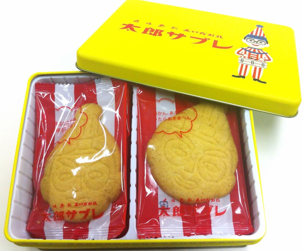 Kuidaore Taro Sable [Taro Foods] ของฝากยอดฮิตจากสนามบินคันไซ(Kansai Airport)
