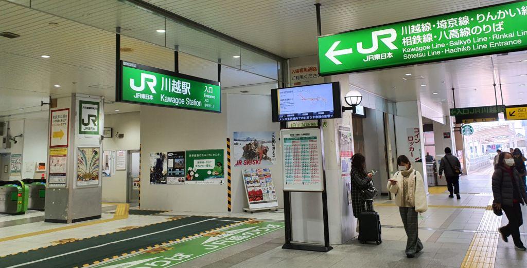 เดินทางไป Kawagoe ยังไง ไม่ยากเลย วิธีเดินทางไปคาวาโกเอะ(Kawagoe)
