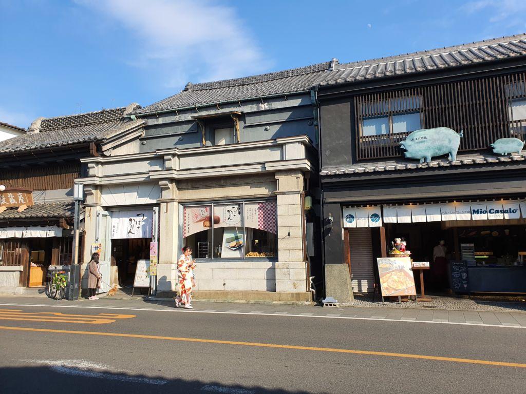ถนนโกดังเก่า คุราซุคุริ (Kurazukuri Street)