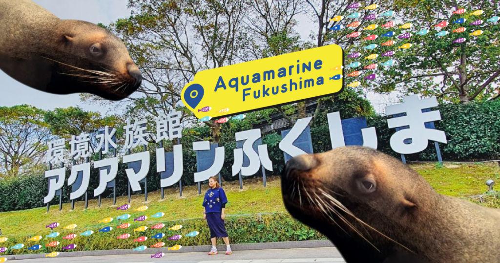 Aquamarine Fukushima รอยยิ้ม หยดน้ำตาและความทรงจำ