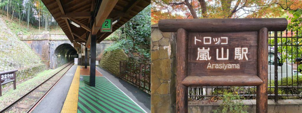 การเดินทางไป สวนป่าไผ่อาราชิยาม่า Arashiyama