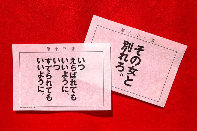12 เซียมซีญี่ปุ่นที่ต้องไปจับซักครั้ง